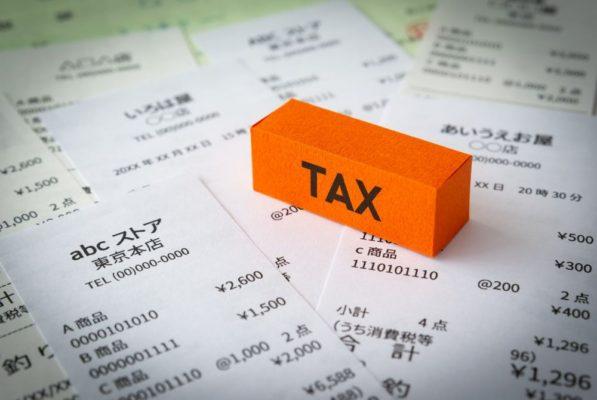 免税と非課税の違いのイメージ