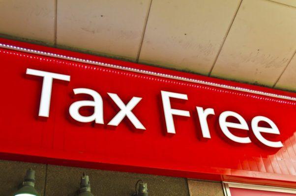 免税店のイメージ