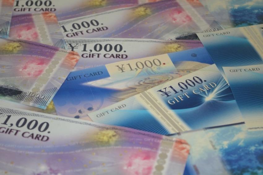 1000円の商品券画像